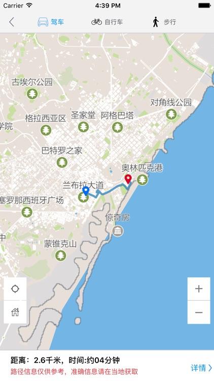巴塞罗那中文离线地图 screenshot-3
