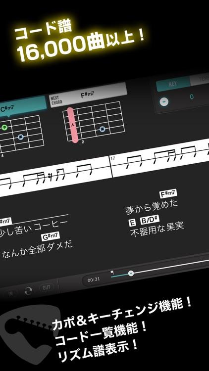 ギター楽譜(コード・TAB譜)見放題!ギタナビプレミアム screenshot-3