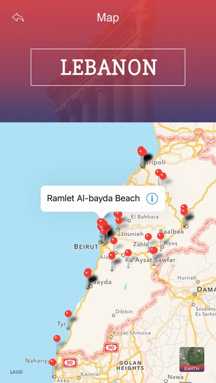 Lebanon Tourist Guide screenshot-3