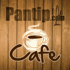 Reader for Pantip Cafe on the App Store