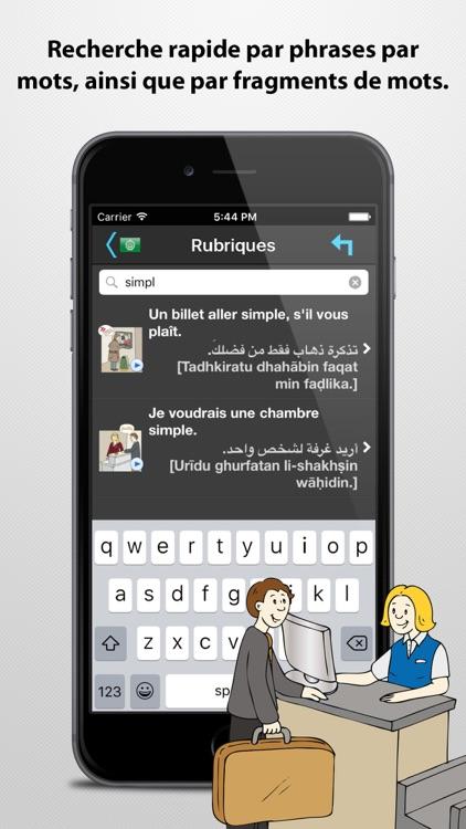 Le traducteur de voyage screenshot-4