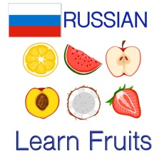 Activities of Fruits in Russian: Learn & Play Words