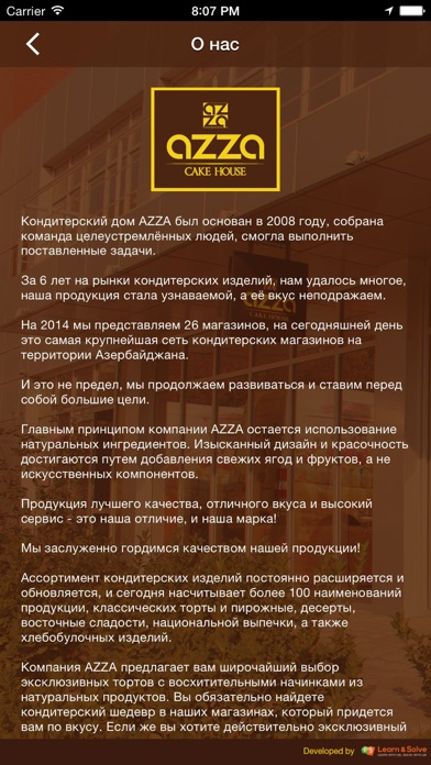 Screenshot for AZZA Cake House in Azerbaijan App Store
