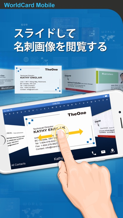 WorldCard Mobile Lite - 名刺認識管理 screenshot-4