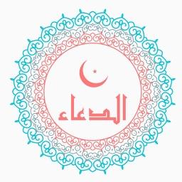 Doaa ramadan: أدعية مستجابة وشاملة تصلح لرمضان