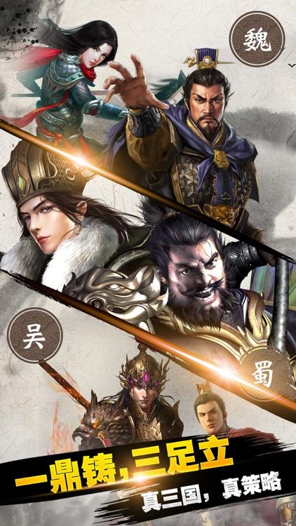 皇朝霸业 screenshot-0