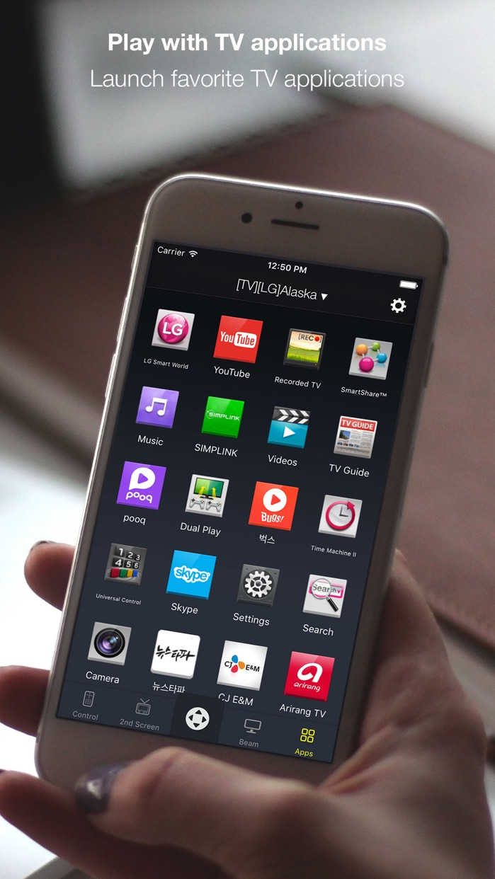Smart Remote for LG Smart TVs Screenshot