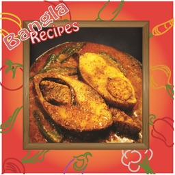 Hyderabadi dishes recipes by next apps bengali recipes forumfinder Images