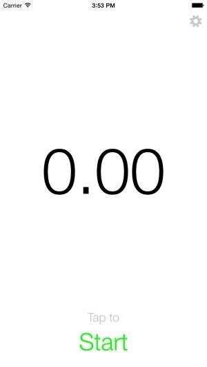 track meet timer app