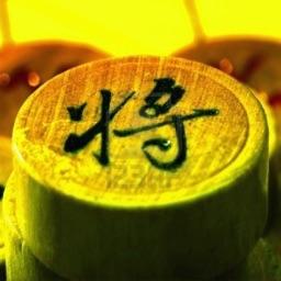 Chinese Chess Smart - Cờ Tướng