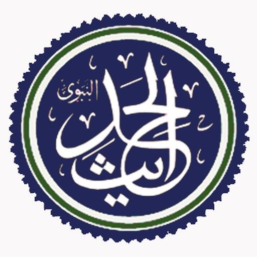 Shahih Muslim