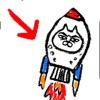 おまえのロケット発射!!【改造系育成ゲーム】アイコン