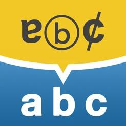 hvad betyder emoji symbolerne eb