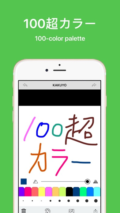Kakuyo - 書くよ 写真に落書き 無料版のおすすめ画像4