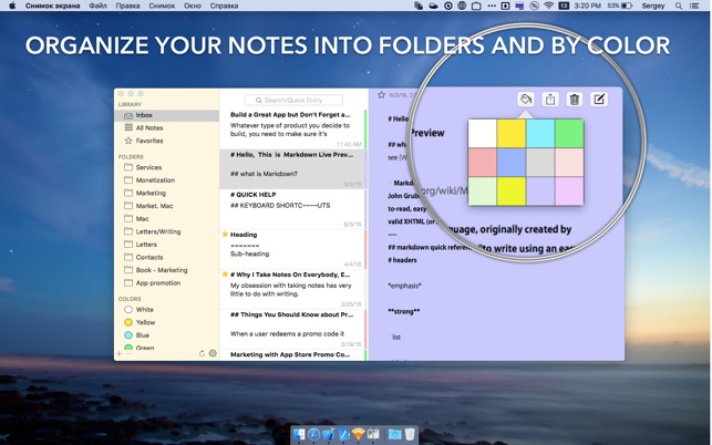 Note-Ify Notes Screenshot