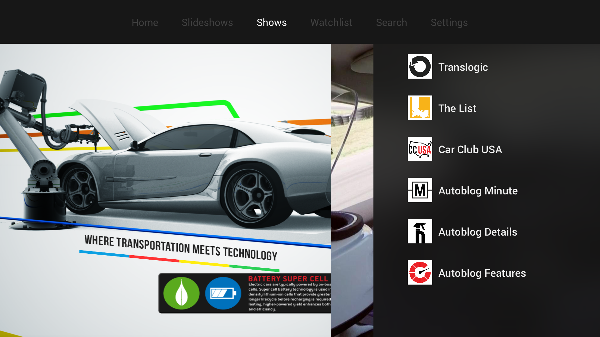 Autoblog screenshot 4