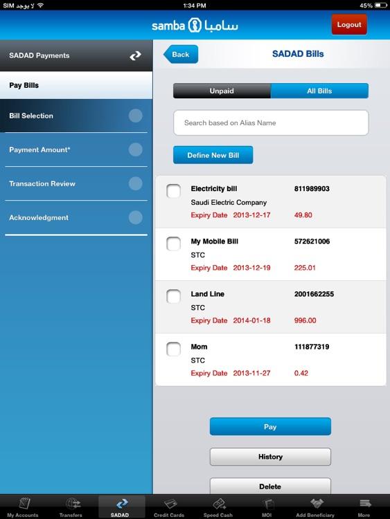 SambaMobile for iPad screenshot-3
