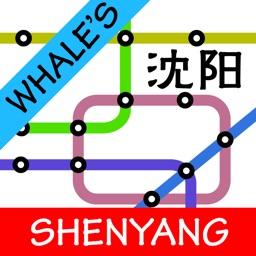 Whale's Shenyang Metro Subway Map 鲸沈阳地铁地图
