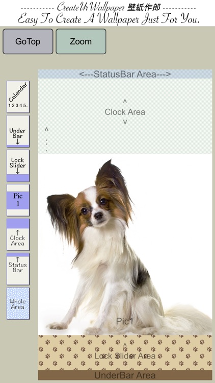CreateUrWallpaperFree screenshot-0
