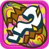 無料で遊べる子供向けゲーム - 驚き ギフト - iPhoneアプリ