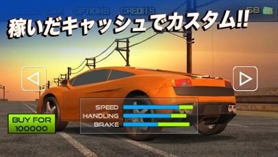 ハイウェイレーサー - 無料で人気の簡単な レース ゲーム紹介画像2