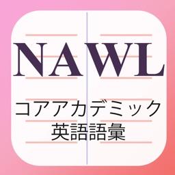 NAWL Builder 日本語版