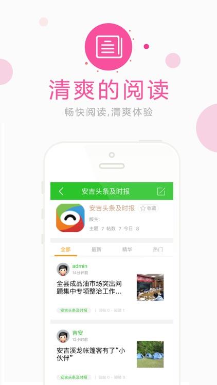 灵伐安吉 screenshot-1