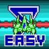 サルゴンEasy : シューティングゲーム