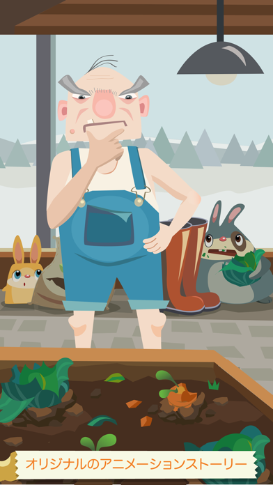 Patchmania KIDS - ウサギさんの仕返しパズル!のおすすめ画像2