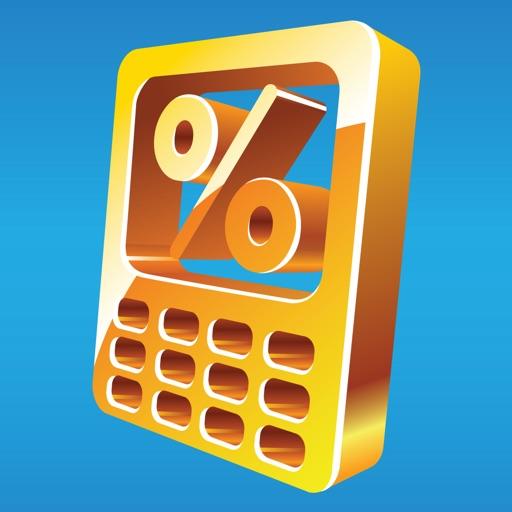 Банковский кредитный калькулятор