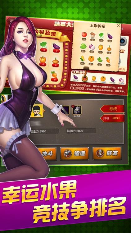 天天斗牛-斗牛牛休闲欢乐棋牌扑克游戏 screenshot-4