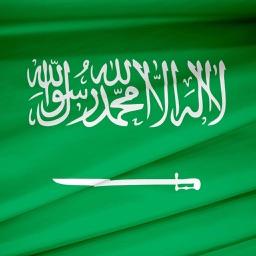 أنا العربي - IArab
