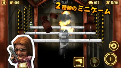 ガン・ストライク Gun Strike ScreenShot3