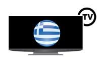 Greek TV - Ελληνική Τηλεόραση