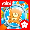 Find It : Hidden Objects for Children & Toddlers - iPadアプリ
