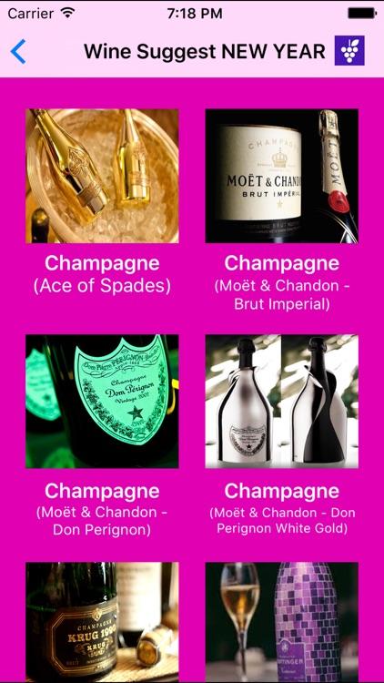 Wine Suggest screenshot-3