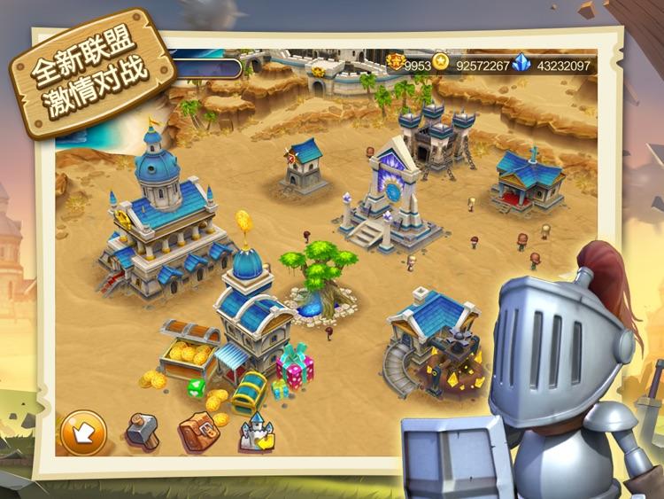 小小帝国 HD screenshot-3