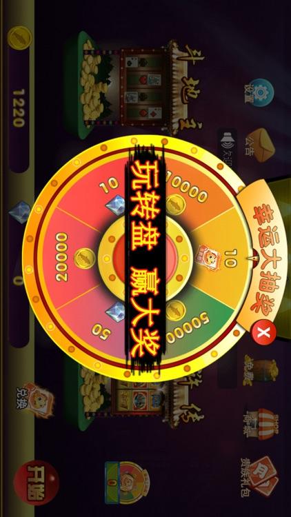街机电玩城-经典街机达人联机捕鱼 screenshot-4