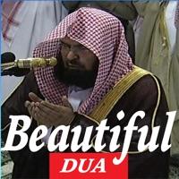 Codes for Most Beautiful Islamic Dua in the World-Allah Duas Hack