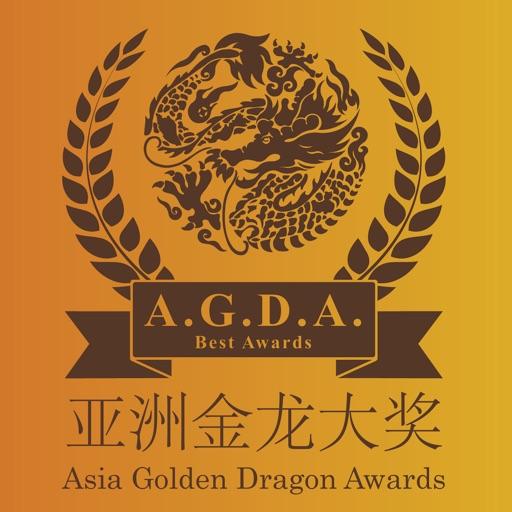 AGDA Brands