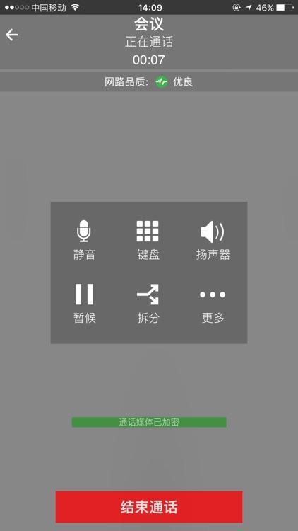 V Pro screenshot-4