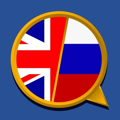 Большой русско-английский разговорник бесплатно
