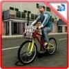 报纸送货男孩&自行车乘驾比赛