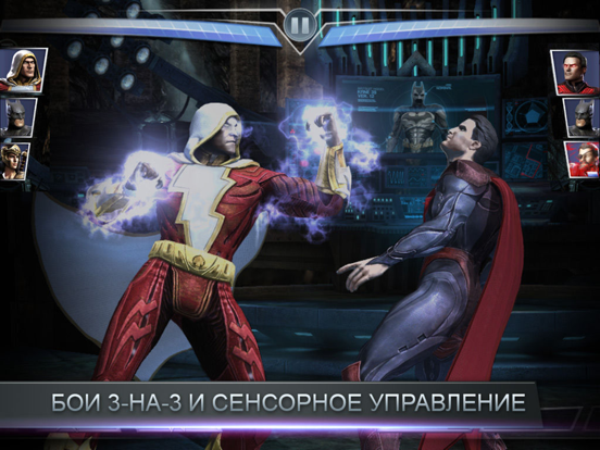 Injustice: Gods Among Us Скриншоты9