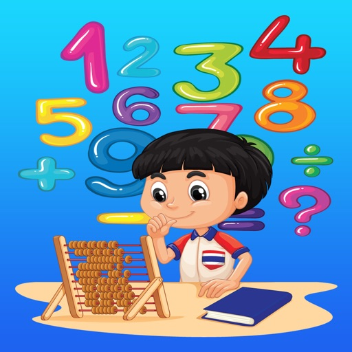 Fast Math For Kids - Education Game