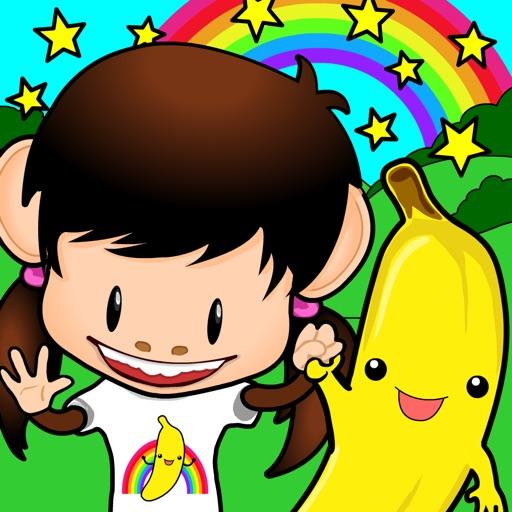 Zuzu's Bananas: A Monkey Preschool Game