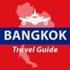 Bangkok Travel & Tourism Guide