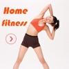 家庭健身塑型-家庭中的健身教练