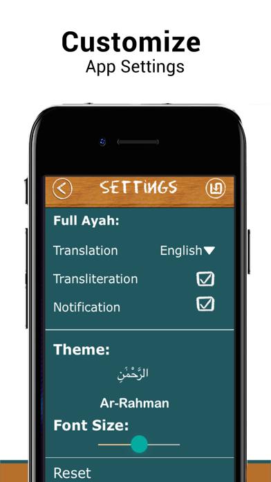 Learn Ayatul Kursi - App - AppStore