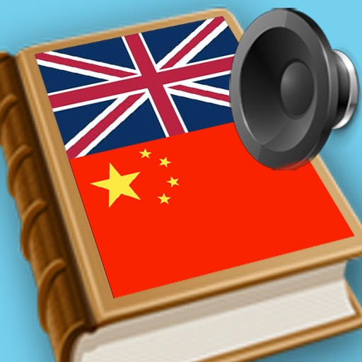 Chinese - English dictionary full pronunciation by Nguyen Van